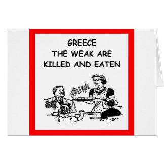 GREECE GREETING CARDS