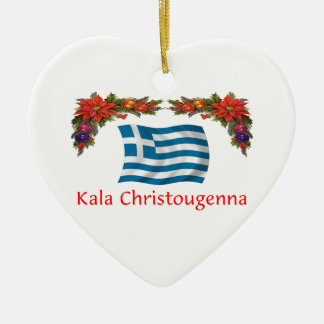 Greece Christmas Christmas Ornament