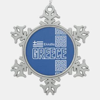 GREECE Christmas ornament