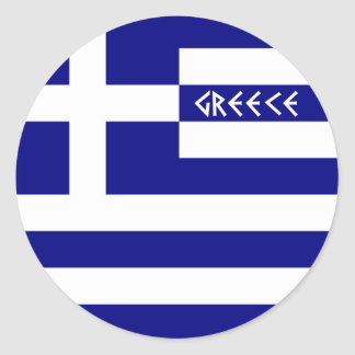 Greece Classic Round Sticker