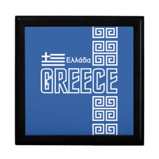 Greece custom gift / jewelry / trinket box