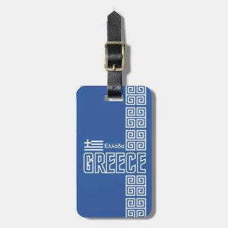 GREECE custom luggage tag