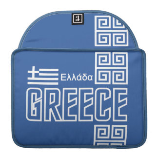 GREECE custom MacBook sleve Sleeve For MacBook Pro