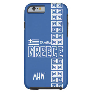 GREECE custom monogram cases