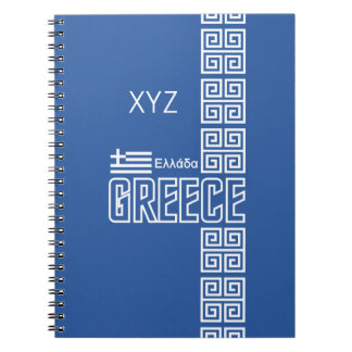 GREECE custom notebook