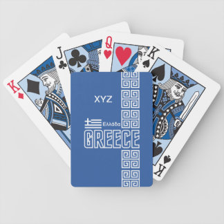 GREECE custom playing cards