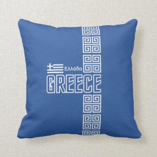 GREECE custom throw pillow