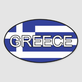 Greece Euro Sticker