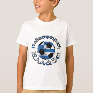 Greece European soccer football T-Shirt