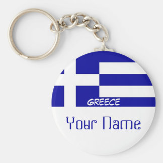 Greece-  FLAG Basic Round Button Key Ring
