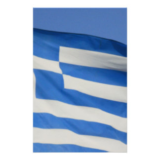 Greece Flag Flyer Design