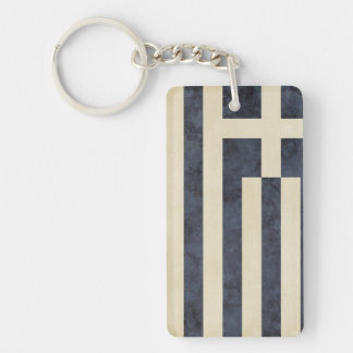 Greece Flag Key Chain Souvenir