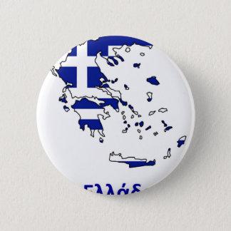 GREECE FLAG MAP 6 CM ROUND BADGE