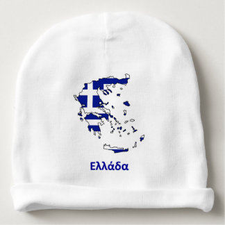 GREECE FLAG MAP BABY BEANIE