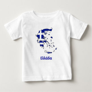 GREECE FLAG MAP BABY T-Shirt