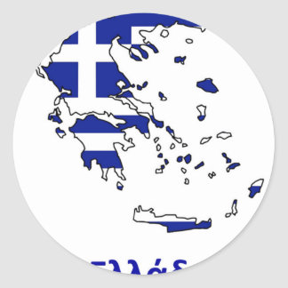 GREECE FLAG MAP CLASSIC ROUND STICKER