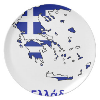 GREECE FLAG MAP DINNER PLATE
