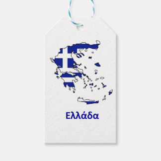 GREECE FLAG MAP GIFT TAGS