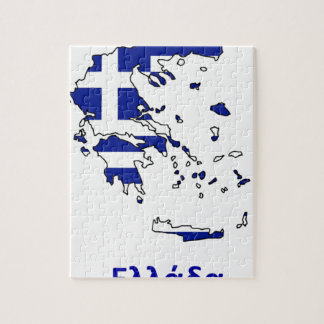 GREECE FLAG MAP JIGSAW PUZZLE