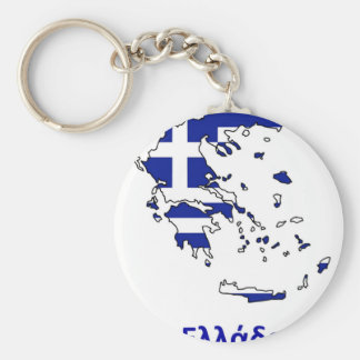GREECE FLAG MAP KEY RING