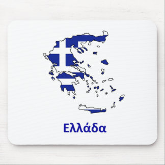 GREECE FLAG MAP MOUSE MAT