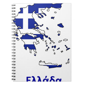 GREECE FLAG MAP NOTEBOOKS
