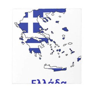 GREECE FLAG MAP NOTEPAD