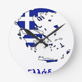 GREECE FLAG MAP ROUND CLOCK