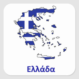 GREECE FLAG MAP SQUARE STICKER