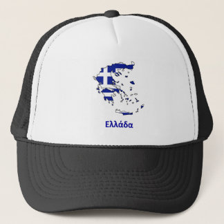 GREECE FLAG MAP TRUCKER HAT