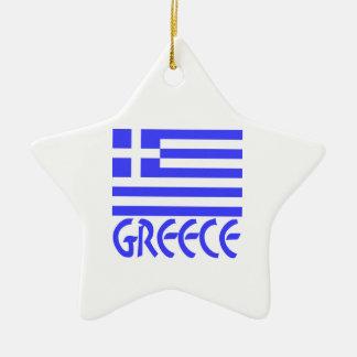 Greece Flag & Name Christmas Ornament