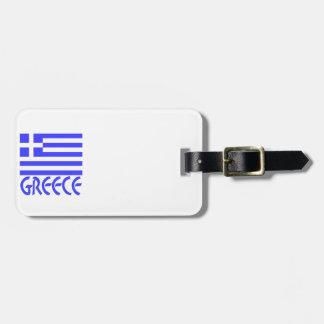 Greece Flag & Name Luggage Tag