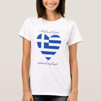 Greece Flag Sweetheart T-Shirt
