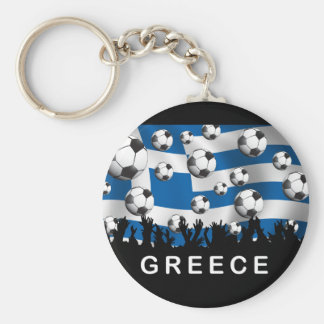 Greece Football Basic Round Button Key Ring