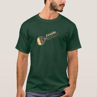 Greece  greek bouzouki music T-Shirt