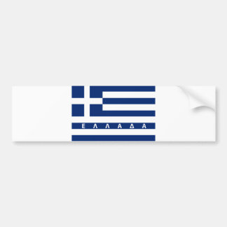 greece greek flag country ellada text name bumper sticker
