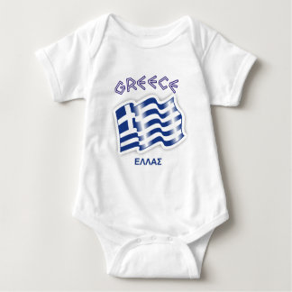 Greece - Greek waving flag Baby Bodysuit