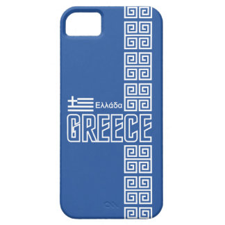 Greece iPhone 5 Case-Mate, customizable iPhone 5 Cover