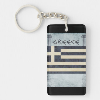 Greece Key Chain Souvenir