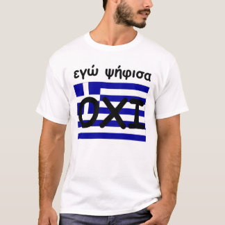 Greece leei OXI T-Shirt