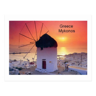 Greece Mykonos Sunset (St.K) Postcard