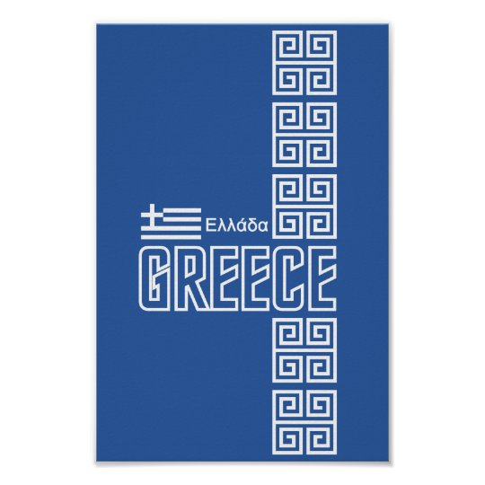 GREECE poster, customizable Poster