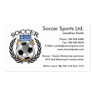 Greece Soccer 2016 Fan Gear Pack Of Standard Business Cards