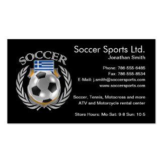 Greece Soccer 2016 Fan Gear Pack Of Standard Business Cards