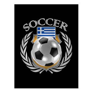 Greece Soccer 2016 Fan Gear Postcard