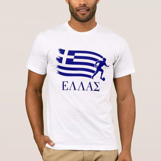 Greece  Soccer Flag T-Shirt