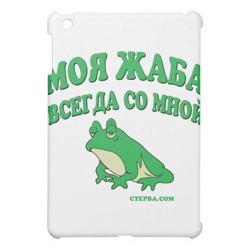 Greed Joke Russian iPad Mini Covers