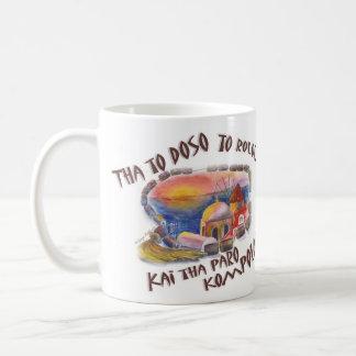Greek advice: coffee mug