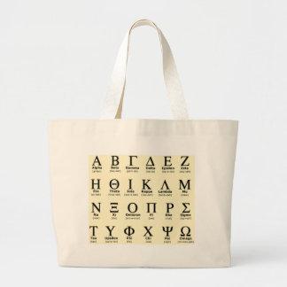 greek alphabet gifts large tote bag