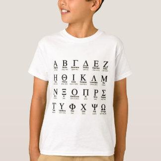 greek alphabet gifts T-Shirt